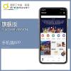 app-qj
