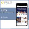 app-zy